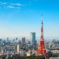 西安-日本茨城/茨城+大阪(茨城进大阪出)机票