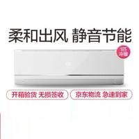 SHANGLING 上菱 KFRd-25GW/SHA 1匹 定频冷暖单冷壁挂式空调 (白色、1匹、冷暖、定频)