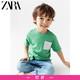 ZARA 夏装新款 男婴幼童 假期穿搭带口袋基本款 T 恤 03337410500 19元