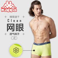 Kappa/卡帕 KP8K06 男士网眼冰丝内裤(2条装) +凑单品