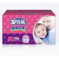 Anerle 安儿乐 干爽超薄婴儿纸尿裤 M78片