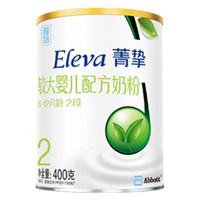 Abbott 雅培 Eleva 菁挚有机 婴儿配方奶粉 2段 400g +凑单品