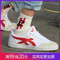 京字休闲鞋透气小白鞋时尚情侣鞋学生帆布鞋男女韩版百搭板鞋运动鞋 红色 39