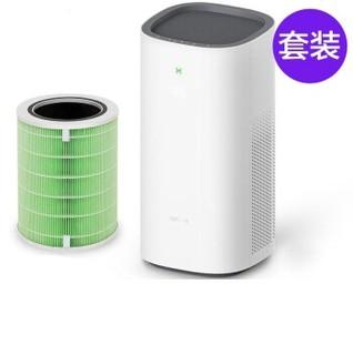 华为智选 KJ500F-EP500H 效空气净化器 白色 (白色)