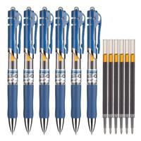 晨光(M&G)K35/0.5mm墨蓝色经典子弹头中性笔签字笔水笔替芯套装(6支笔+6支芯)HAGP1036 再加2个凑单品胶带+凑单品