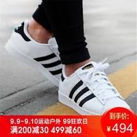 京东预售:Adidas三叶草男鞋女鞋 鹿晗同款 Superstar 经典金标贝壳头 小白鞋 运动休闲 C77124 37