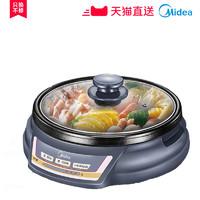 Midea/美的 HS136B电火锅电炖锅电热锅不粘锅电炒锅多功能3.5L