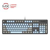 SBARDA思巴达 黑色红轴灰蓝色PBT键帽无光版 机械键盘有线游戏键盘 104键 原厂cherry樱桃轴 笔记本键盘