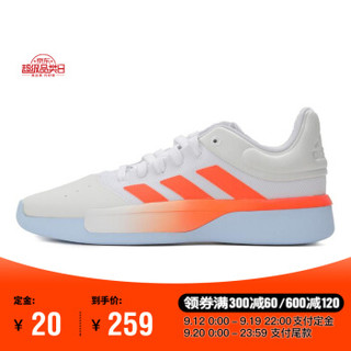 adidas阿迪达斯2019男子Pro Adversary Low 2019场上竞技篮球鞋 F97263 42