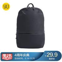 90分轻量小背包 休闲时尚双肩包 轻盈大容量防水书包 黑色