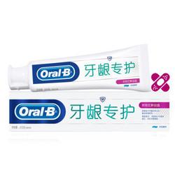 超值换购,多方案可选:Oral-B 欧乐-B 排浊泡泡 牙膏 200g//佳洁士牙膏/海飞丝洗发水 +凑单品