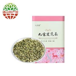 九宫道 荷叶茶 250g