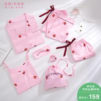 桃花妃 草莓睡衣七件套