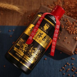 贵州茅台镇 酱香型53度白酒试饮装 500ml