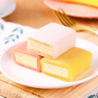 聪师傅冰皮蛋糕麻薯糯米糍早餐面包