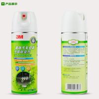 途虎 3M 高效汽车空调杀菌除臭剂 PN69032 118ML 包施工