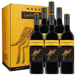 黄尾袋鼠红酒  澳洲原瓶进口红酒 整箱西拉半干红葡萄酒750ml*6