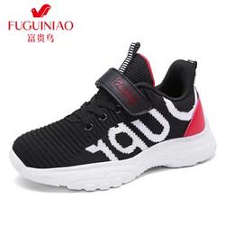 Fuguiniao 富贵鸟 SFJ905 男童鞋透气网鞋