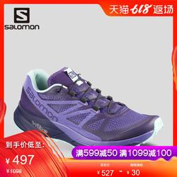 Salomon 萨洛蒙女款户外轻便越野跑鞋  SENSE RIDE W
