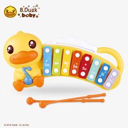 B.Duck 小黄鸭婴儿童手敲琴