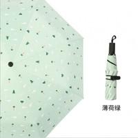 雨宝 晴雨两用折叠雨伞 三折款