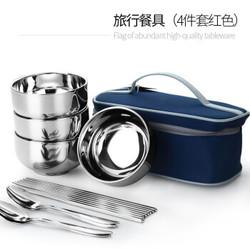 创意旅行便携不锈钢碗筷勺套装饭碗包 蓝色四件套