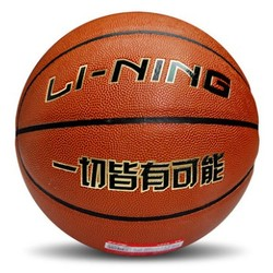 LI-NING 李宁LBQG044 耐磨软皮篮球