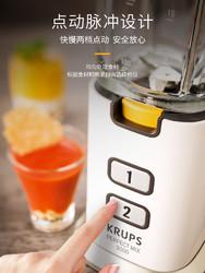 KRUPS 德国 KB30380榨汁料理机婴儿宝宝辅食小型家用电动多功能奶昔搅拌机