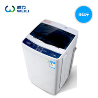 WEILI 威力 XQB60-6099A 全自动波轮洗衣机 6公斤