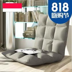 懒人沙发榻榻米 现代简约环保单人折叠床上靠背椅飘窗椅懒人电脑椅B53(经典灰 长78宽40高10厘米)