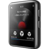 京东PLUS会员 : 炳捷(BENJIE)MP3/MP4/播放器/电子书/学生小型迷你蓝牙随身听/运动型