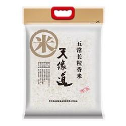 天缘道 五常长粒香米 五常大米 东北大米 东北香米  粳米10kg
