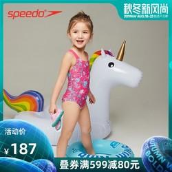 Speedo/速比涛 海洋Q队可爱童趣印花有效抗氯交叉肩带儿童泳衣女