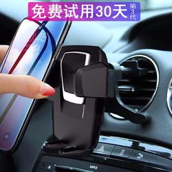 车载手机支架出风口卡扣式吸盘式手机架仪表台强劲牢固汽车内饰