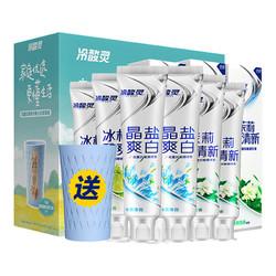 冷酸灵 双重抗敏套装6支共780g家庭量贩装送漱口杯