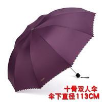 天堂伞  10根伞骨超大男女通用双人晴雨三折叠加大两用商务雨伞3311E   伞下直径112cm