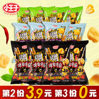 小王子 嘣咔嚓咔嚓玉米片薯片 20g*2包 *3件
