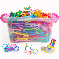 聪明积木玩具棒塑料拼装插男孩女2-3-6周岁7-10益智力4幼儿童玩具