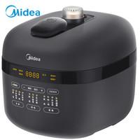 美的(Midea)智能电压力锅压力烹饪机 滑动开盖电压力煲 精控火候电高压锅MY-YL50Easy506