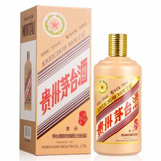 MOUTAI 茅台 生肖 (猴年+鸡年+狗年+猪年)酱香型白酒  53度 500ml*4