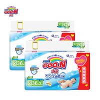 GOO.N 大王 维E系列 通用环贴式纸尿裤 S38片*2包