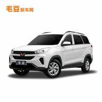 订金预售:五菱宏光S3 2019款 1.5L 手动标准型 国VI