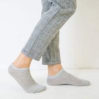 杭倩 男女纯棉短袜 2双装