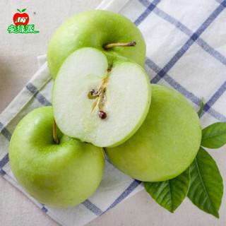 ALY 安绿源 5斤 青苹果