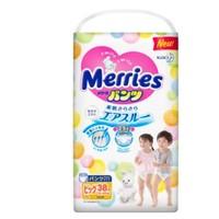 kao 花王 Merries 妙而舒 纸尿裤 XL38