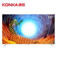 KONKA 康佳 E75U 75英寸 4K 液晶电视