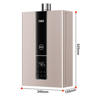 macro 万家乐 JSQ30-D9 16升燃气热水器 天然气