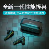 QCY T5 真无线蓝牙耳机  主从切换 吃鸡游戏模式 安卓苹果通用 黑色