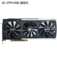 蓝宝石(Sapphire)RX 5700XT 8G D6 超白金OC 1770-1905MHz/14GHz 8GB/256bit GDDR6 DX12 游戏显卡