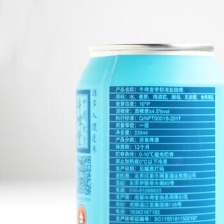 牛啤堂 啤酒 (330mL、4.5、听装、12)